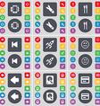 Smartphone Rocket Fork and knife Media skip Smile vector image vector image