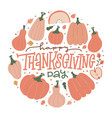 autumn postcard with lettering quote - happy vector image