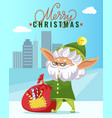 christmas greeting postcard elf in city vector image vector image