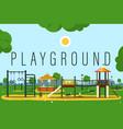 empty playground vector image vector image