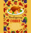 thanksgiving day dinner invitation poster vector image vector image