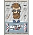 Barber Hipster Vintage Poster vector image vector image
