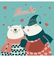 couple kissing bears vector image vector image