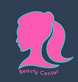 Beauty Center Logo Design Template vector image vector image