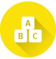 cube white icon vector image