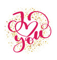 i love you i heart you valentines day vector image vector image