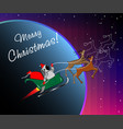 santa in space vector image