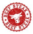 scratched beef steak stamp seal vector image vector image