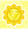with manipura chakra symbol on vector image