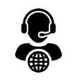 call center icon male customer service person vector image