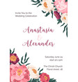 design wedding invitation with elegant lush vector image vector image