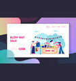 garage sale website landing page woman sales old vector image vector image