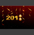 golden 2018 number symbol new year holiday vector image vector image