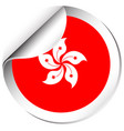 hong kong flag in sticker design vector image vector image