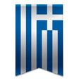 Ribbon banner - greek flag vector image vector image