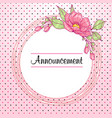 romantinc pink greeting card with flowers and vector image