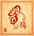 Rooster as Chinese zodiac animal sign vector image vector image
