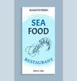 seafood menu with linear silhouette shrimp vector image vector image