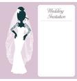 Silhouette Bride And Invitation vector image