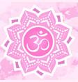 with symbol chakra sahasrara on vector image vector image