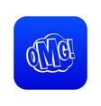omg comic text speech bubble icon digital blue vector image vector image