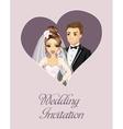 Wedding Invitation Happy Couple vector image