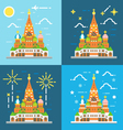 Flat design 4 styles of saint Basils Cathedral vector image