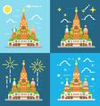 flat design 4 styles saint basils cathedral vector image