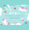 unicorns frame kids diploma template with magic vector image vector image