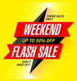 weekend flash sale banner vector image vector image