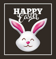happy easter card cute head rabbit animal black vector image