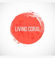 abstract background with coral circle color vector image