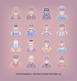 cartoon people icons occupation and profession vector image vector image