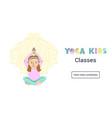 web banner template kids yoga classes vector image