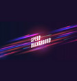 speed background abstract with glowing color lines vector image vector image
