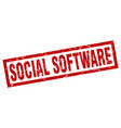 square grunge red social software stamp vector image vector image