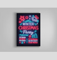 christmas party invitation brochure poster vector image