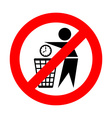 Do not waste time icon vector image vector image