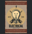 vintage poster for electrical services vector image