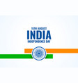 simple 15th august indian independence day