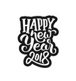 sticker for 2018 new year of the dog vector image
