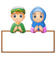 muslim couple kid praying with blank sign vector image vector image