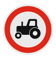 no tractor icon flat style vector image vector image