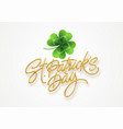 golden realistic lettering happy st patricks day vector image vector image