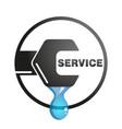 plumbing symbol to repair vector image vector image