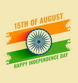 15th august happy independence day background vector image vector image