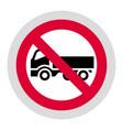 forbidden sign modern round sticker vector image vector image
