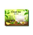 green tea creative promo advertising poster