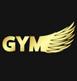 gym and wing symbol vector image
