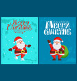 santa claus winter holidays adventures vector image vector image
